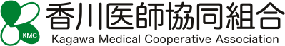 香川医師協同組合 Kagawa Medical Cooperative Association